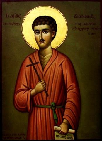 Άγιος Ιωάννης ο Νεομάρτυρας ο εξ Αγαρηνών. 23 Σεπτεμβρίου ε.ε.
