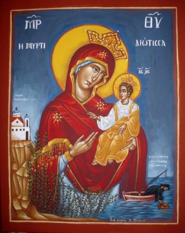 Σύναξη της Παναγιάς της Μυρτιδιώτισσας στα Κύθηρα και ανάμνηση της ιάσεως του παραλύτου. 24 Σεπτεμβρίου ε.ε.