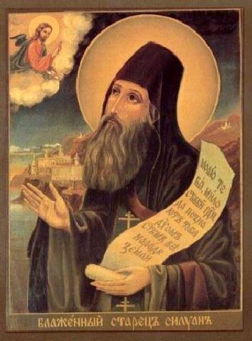 Άγιος Σιλουανός ο Αγιορείτης. 24 Σεπτεμβρίου ε.ε.