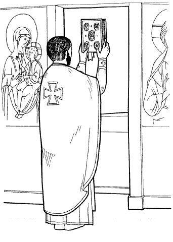 Τα καλά και συμφέροντα ταις ψυχαίς ημών…παρά του Κυρίου αιτησώμεθα. Ποια είναι τα καλά και συμφέροντα;