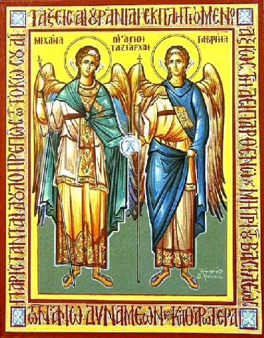 Τι είναι οι τα Σεραφίμ,Χερουβίμ; Ποιές και πόσες είναι οι «Αγγελικές Δυνάμεις»;