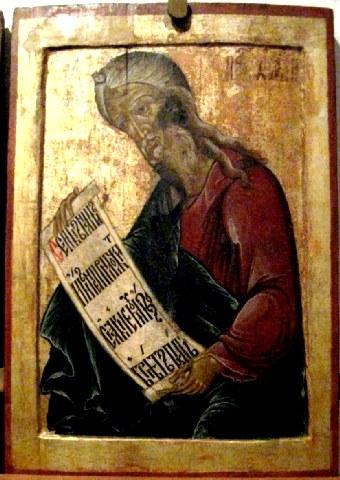 Προφήτης Βαρούχ ο Δίκαιος. 28 Σεπτεμβρίου ε.ε.