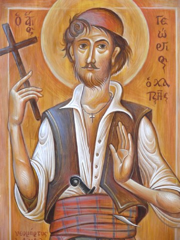 Άγιος Γεώργιος ο Νεομάρτυρας που μαρτύρησε στο Καρατζασού. 2 Οκτωβρίου ε.ε.