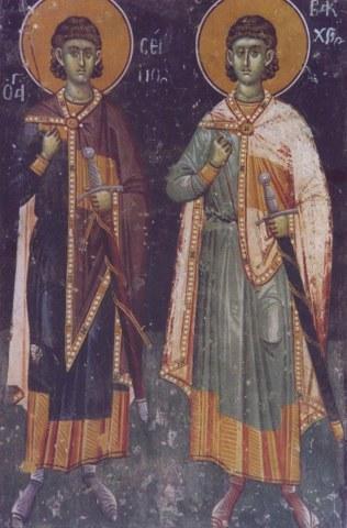 Άγιοι Σέργιος και Βάκχος. 7 Οκτωβρίου ε.ε. (Ακούστε το)