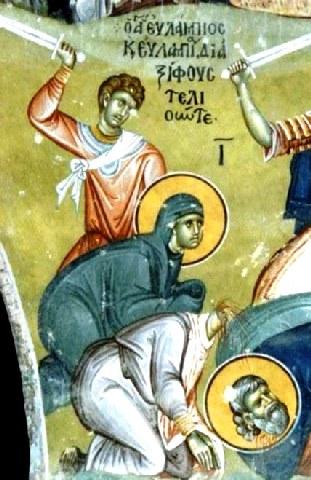 Άγιοι Ευλάμπιος και Ευλαμπία τα αδέλφια. 10 Οκτωβρίου ε.ε.