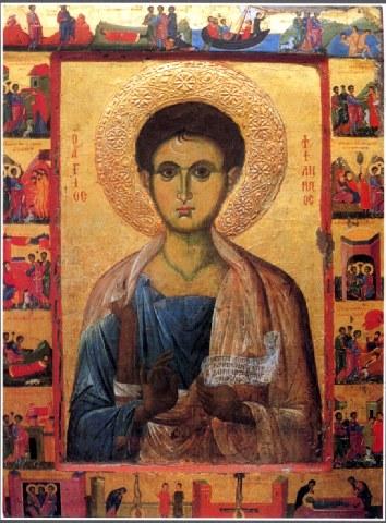 Άγιος Φίλιππος ο Απόστολος ένας από τους επτά Διακόνους. 11 Οκτωβρίου ε.ε.