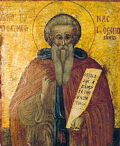 Άγιος Ιωνάς ο εν Περγάμω της Κύπρου. 11 Οκτωβρίου ε.ε.