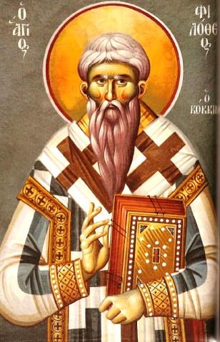 Άγιος Φιλόθεος ο Κόκκινος Πατριάρχης Κωνσταντινούπολης. 11 Οκτωβρίου ε.ε.