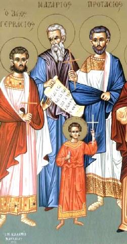 Άγιοι Ναζάριος, Προτάσιος, Γερβάσιος και Κέλσιος. 14 Οκτωβρίου ε.ε.