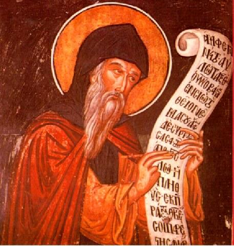 Άγιος Κοσμάς ο Μελωδός επίσκοπος Μαϊουμά. 14 Οκτωβρίου ε.ε.