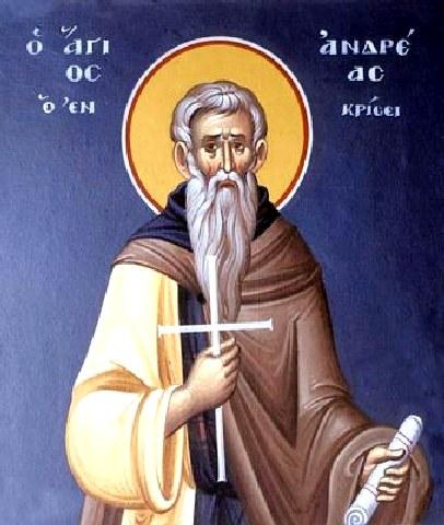 Άγιος Ανδρέας ο Οσιομάρτυρας «Ὁ ἐν τὴ Κρίσει». 17 Οκτωβρίου ε.ε.