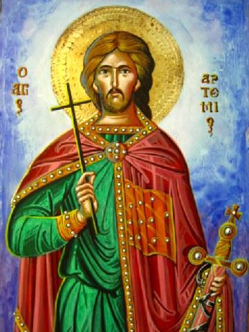 Άγιος Αρτέμιος ο Μεγαλομάρτυρας. 20 Οκτωβρίου ε.ε.