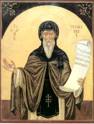 Ανακομιδή Ιερών λειψάνων του Οσίου Γερασίμου του Νέου Ασκητή, του Πελοποννήσιου. 20 Οκτωβρίου ε.ε.