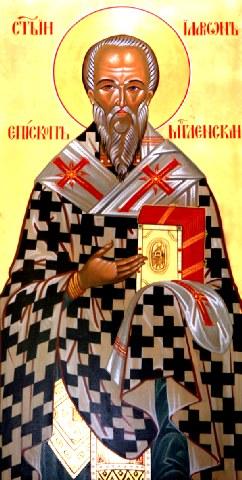 Ανακομιδή των Ιερών Λειψάνων του Οσίου Ιλαρίωνα Επισκόπου Μεγληνίας. 21 Οκτωβρίου ε.ε.
