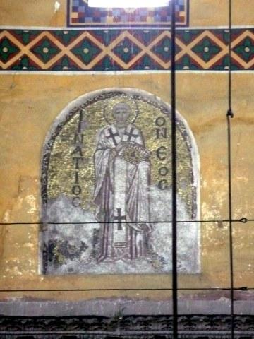 Άγιος Ιγνάτιος Αρχιεπίσκοπος Κωνσταντινούπολης. 23 Οκτωβρίου ε.ε.