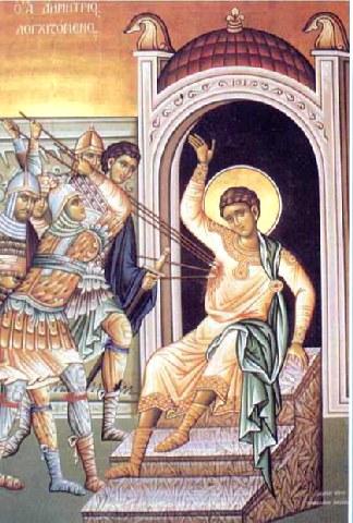 Ὁ Παρακλητικὸς Κανὼν τοῦ Ἁγίου Δημητρίου. (Ακούστε τον)