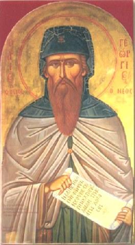 Άγιος Γεώργιος ο νέος Ιερομάρτυρας, ο Νεαπολίτης. 3 Νοεμβρίου ε.ε.