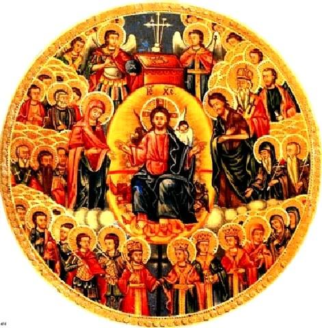 Άγιοι Τριάντα τρεις Μάρτυρες «οἱ ἐν Μελιτινῇ». 7 Νοεμβρίου ε.ε.