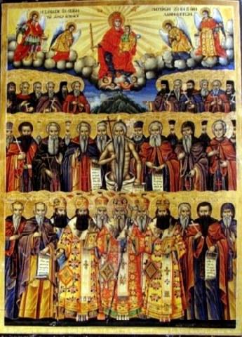 Άγιοι Μελάσιππος, Κασσίνη και Αντώνιος και Σαράντα Παίδες. 7 Νοεμβρίου ε.ε.