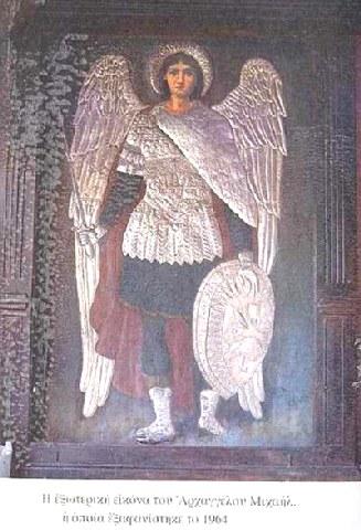 Σύναξη του Αρχαγγέλου Μιχαήλ του Ταξιάρχη. 8 Νοεμβρίου ε.ε.