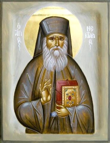 Άγιος Νεκτάριος Μητροπολίτης Πενταπόλεως Αιγύπτου. 9 Νοεμβρίου ε.ε.