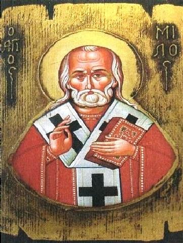 Άγιος Μίλος ο Θαυματουργός Επίσκοπος Ιερομάρτυρας και οι δύο μαθητές του. 10 Νοεμβρίου ε.ε.
