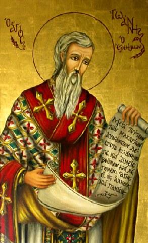 Άγιος Ιωάννης ο Ελεήμονας Αρχιεπίσκοπος Αλεξανδρείας. 12 Νοεμβρίου ε.ε.
