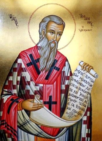 Άγιος Ιωάννης ο Χρυσόστομος Αρχιεπίσκοπος Κωνσταντινούπολης. 13 Νοεμβρίου ε.ε.
