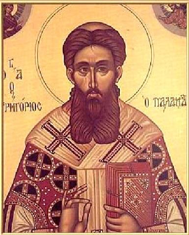 Άγιος Γρηγόριος ο Παλαμάς Αρχιεπίσκοπος Θεσσαλονίκης, ο Θαυματουργός. 14 Νοεμβρίου ε.ε.