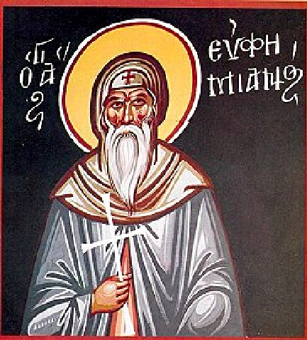 Άγιος Ευφημιανός ο θαυματουργός. 14 Νοεμβρίου ε.ε.