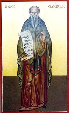 Άγιος Σωζόμενος ο θαυματουργός. 20 Νοεμβρίου ε.ε.