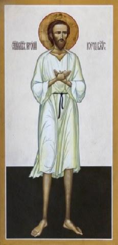 Όσιος Προκόπιος της Βιάτκα ο δια Χριστόν σαλός. 21 Νοεμβρίου ε.ε.