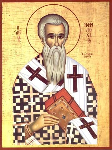 Άγιος Αμφιλόχιος Επίσκοπος Ικονίου. 23 Νοεμβρίου ε.ε.