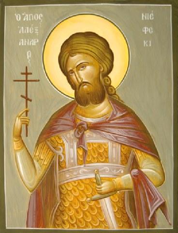 Άγιος Αλέξανδρος «Νιέφσκι». 23 Νοεμβρίου ε.ε.