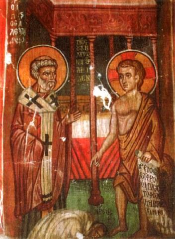 Άγιος Πέτρος Ιερομάρτυρας Αρχιεπίσκοπος Αλεξανδρείας. 24 Νοεμβρίου ε.ε.