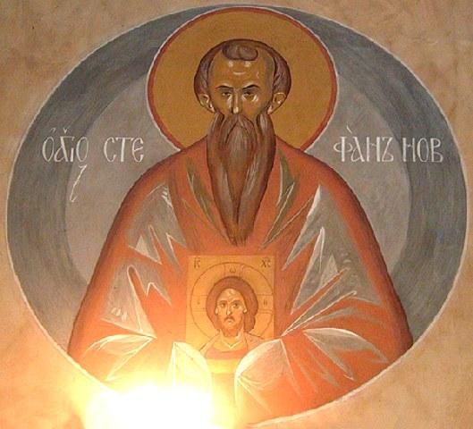 Αποτέλεσμα εικόνας για Όσιος Στέφανος ο Ομολογητής, ο Νέος