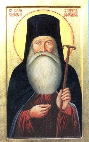 Όσιος Γεώργιος της Τσερνίκα. 3 Δεκεμβρίου ε.ε.