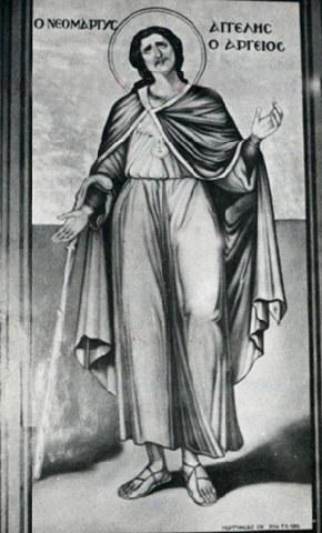 Άγιος Αγγελής ο Νεομάρτυρας γιατρός από το Άργος. 3 Δεκεμβρίου ε.ε.