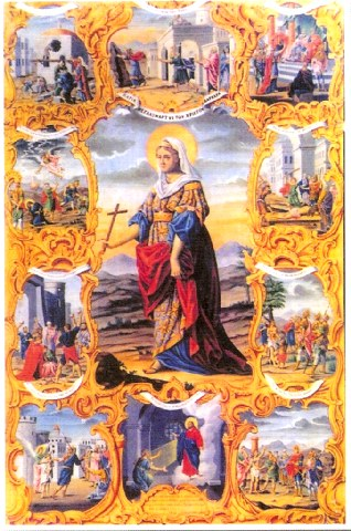 Αγία Βαρβάρα η Μεγαλομάρτυς. 4 Δεκεμβρίου ε.ε.