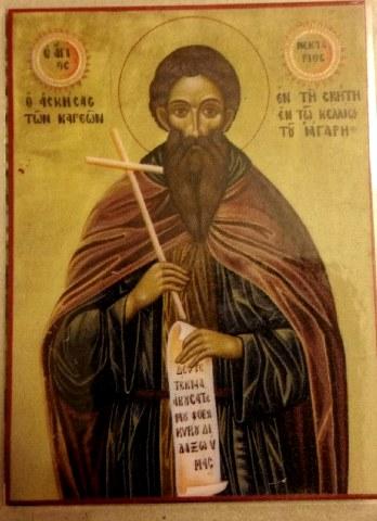 Όσιος Νεκτάριος ο Αθωνίτης. 5 Δεκεμβρίου ε.ε.