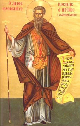 Άγιος Κοσμάς ο Α Βατοπαιδινός ο Οσιομάρτυρας & οι συν αυτώ Οσιομάρτυρες του Αγίου Όρους. 5 Δεκεμβρίου ε.ε.