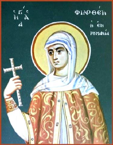 Αγία Φιλοθέη του Άρτζες Ρουμανίας. 7 Δεκεμβρίου ε.ε.