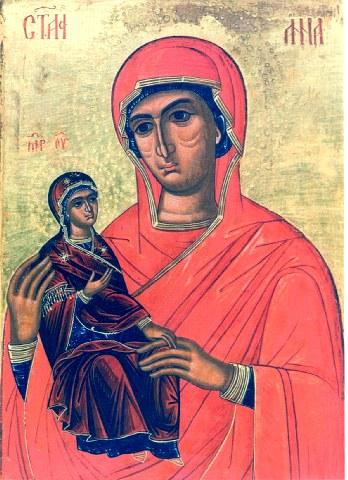 Σύλληψη της Αγίας Άννης. 9 Δεκεμβρίου ε.ε.