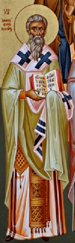 Άγιος Αθανάσιος Επίσκοπος Μεθώνης. 10 Δεκεμβρίου ε.ε.
