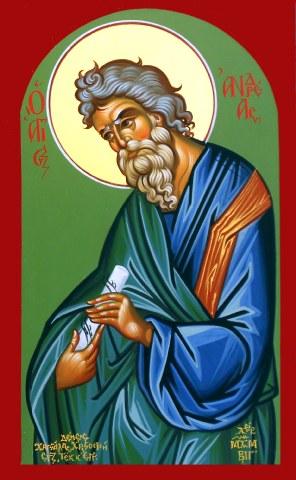 Ο Άγιος Ανδρέας ο Απόστολος, ο Πρωτόκλητος. (Δείτε του, Ακούστε το). 30 Νοεμβρίου ε.ε.
