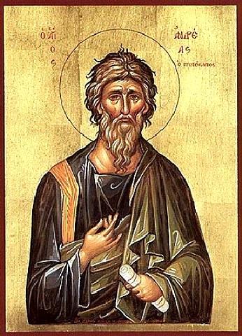 Άγιος Ανδρέας ο Απόστολος, ο Πρωτόκλητος. 30 Νοεμβρίου ε.ε.