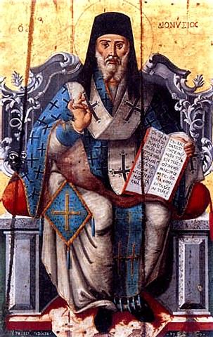 Άγιος Διονύσιος ο Νέος, ο Ζακυνθινός Αρχιεπίσκοπος Αιγίνης. 17 Δεκεμβρίου ε.ε.