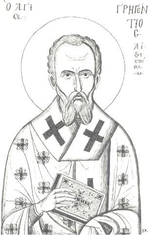 Όσιος Γρηγέντιος επίσκοπος Αιθιοπίας. 19 Δεκεμβρίου ε.ε.