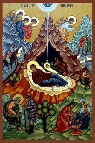 Η κατά σάρκα γέννησις του Κυρίου Ιησού Χριστού. 25 Δεκεμβρίου ε.ε.