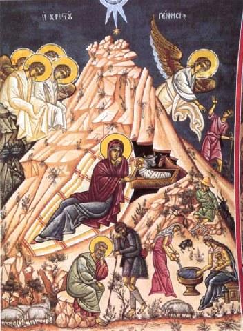 Μετά την Χριστού Γέννησιν. 26 Δεκεμβρίου ε.ε.